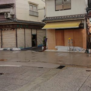 宮島商店街